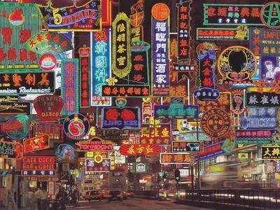 The Roaming City